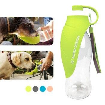580Ml Collapsible Pet Dog Bottle Water Bowl Silicone Portable Pet Water Bottle Dog Water Dispenser Travel Feeder Pet Bowl Cat