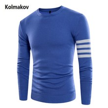 KOLMAKOV 2017 new arrivals fashion O-Neck stripe simple men's sweater, casual warm sweater men,full size M-3XL.