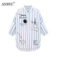 Anbyc 2016 autumn new striped shirt female loose large plus size women's short-sleeved shirt blouse