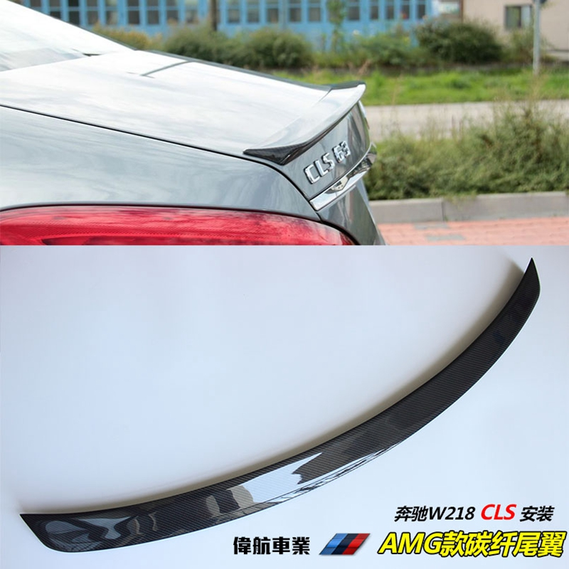 For Mercedes CLS Spoiler Cls Class W218 Carbon Fiber Rear Trunk Spoiler CLS 350 550 500 cls63 spoiler AMG Style Wing 2011 - UPFor Mercedes CLS Spoiler Cls Class W218 Carbon Fiber Rear Trunk Spoiler CLS 350 550 500 cls63 spoiler AMG Style Wing 2011 - UP