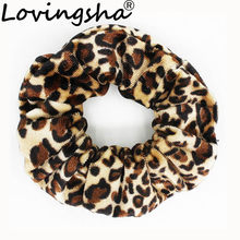 LOVINGSHA Leopard Women Hair Accessories Ladies Hair Tie Striped Lady Scrunchies Ponytail Hair Female Girl Holder Rope FC117(China)