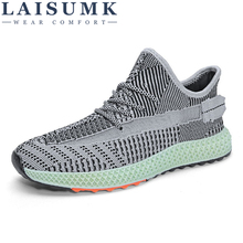 LAISUMK Breathable Men Casual Shoes Woven Fashion Low help coconut shoes Trainers For young men Flats