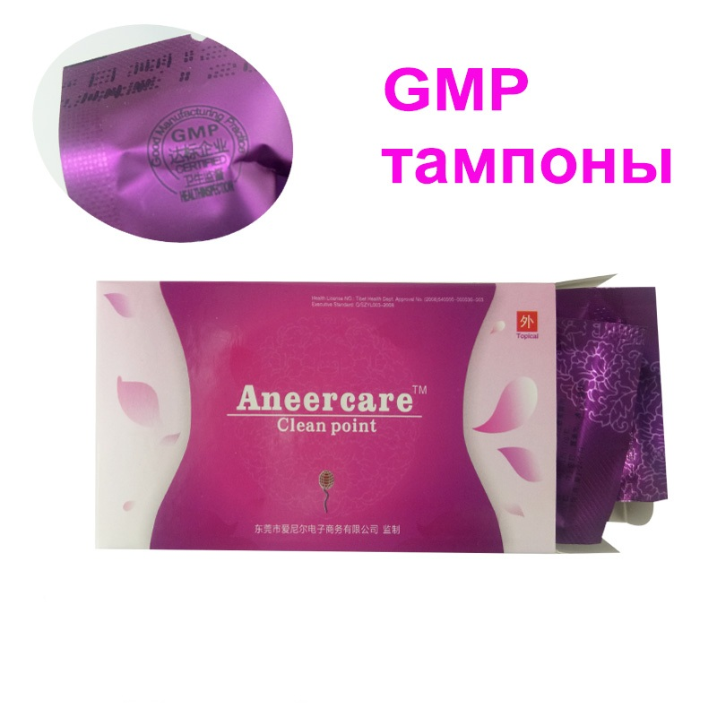 12-96 pcs swabs vaginal tampon discharge toxins feminine hygiene cure Chinese tampons medicine reduction vagina bacteria valve menstrual cup medical silicone period cup anti side leakage alternative tampon sanitary pads feminine hygiene products