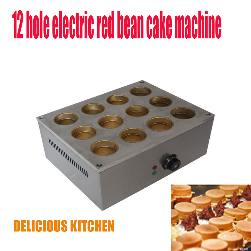 Free Shipping By DHL 3PC FY-2230 Electric 12 hole red Beans cooker, care grill/ layer cake maker/ Baking machine 02023 clutch bell double gears 19t 24t for rc hsp 1 10th 4wd on road off road car truck silver
