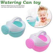 LeadingStar Baby Bath Toy Plastic Watering Can Pot Beach Play Sand Gift for Kids