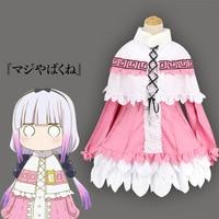 Anime Miss Kobayashi's Dragon Maid Cosplay Costume Kamui Kanna Dress Naasufuku Meidofuku Maid Uniform Dress Cosplay Costumes