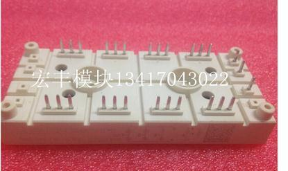 Free shipping!100%New and original   SKD116/12-L75