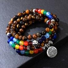 ФОТО tree life 7 chakra tiger eye stone bracelets women unisex christmas new year gift mala 108 buddha healing beaded bracelet men