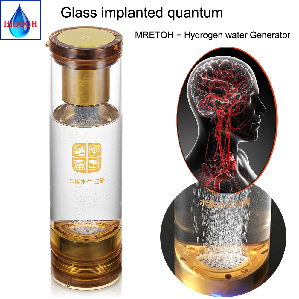 Hydrogen Rich MRET OH Glass implanted quantum cup USB Rechargeable Wireless transmission touch switch hydrogen generator