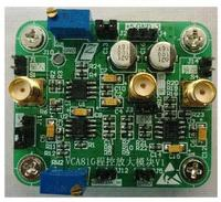 Free Shipping VCA810 Programmable Gain Amplifier Modules AGC 80dB Min 38dB Manual Automatic Adjustment