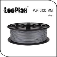 Worldwide Fast Delivery Direct Manufacturer 3D Printer Material 1 kg 2.2 lb 3mm Grey PLA Filament