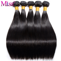 Mi Lisa Non Remy Hair Malaysian Straight Hair 100 Human Hair Weave Bundle Bouncy Soft No