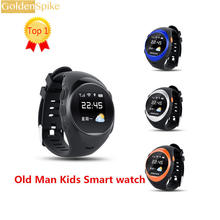1.2 Inch Android IOS Smart Watch Phone S888 Bluetooth SIM GSM WIFI+LBS+SOS+GPS Real Time Positioning Tracker For Old Man & Woman(China)
