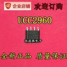 Freeshipping   UCC2960 UCC2960DR SOP8 tps54339eddar tps54339e 54339e sop8
