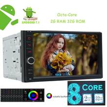 "Android 7.1 7 ""dual 2 DIN headunit GPS navigation automotive multimedia support Bluetooth/WIFI/OBD2/1080p video car pc  stereo"