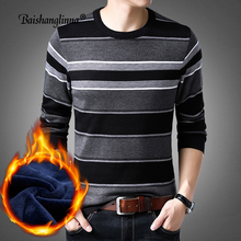 Baishanglinna Fashion Brand Sweaters Mens Pullovers O-Neck Slim Fit Jumpers Knitwear Winter Warm Striped Casual Sweater 18113 new fashion brand sweater for mens cardigan slim fit jumpers knitwear warm autumn korean style casual clothing men