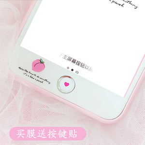 Image 4 - Roze liefde Voor iPhone 8 plus glas back case + front gehard glas voor iPhone X 6 6 splus Perzik case voor iphone 7 7 plus + strap