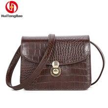2019 New Fashion Trend Small Square Bag Stone Grain Chain Shoulder Slung-over Bag Lock-up Women Bag Messenger Bag