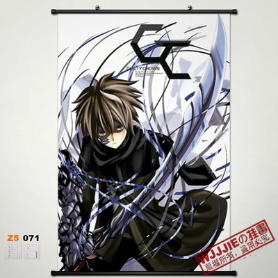 Hot Japan Anime Guilty Crown Crazy Cool Shu Home Decor Poster Wall Scroll 4568CM