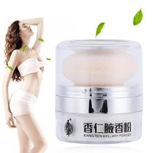 Perfume Adults 10g Body Odor Remover Armpit Sweat Underarm O