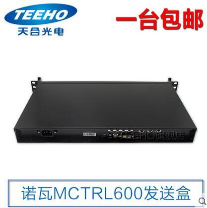 fast delivery NovaStar MCTRL600 Controller, LED display full color Sending Card, LED Full color videowall Sending Box, MSD300