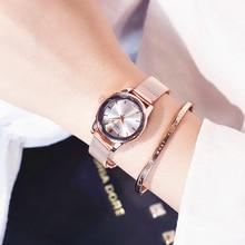 Fashion Rose Gold Starry Sky Watch Quartz Crystal Wrist relogio feminino Luxury Women Bracelet Watches Marble