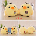23cm Stuffed Plush Simsimi Fat Chicken Doll / Handmade Mini Cartoon Animal Soft Toys for Kids Baby Girls Wedding Decorate Doll