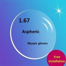1.67 Phi Cầu Cực Cận Thị Nhựa Eyeglasse Đơn Thuốc Tròng Kính Xanh Phim Chịu Mài Mòn Phủ Kính Màu Cho Mắt