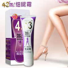 Bellytrim charming 43″ magic slim leg gel for slimming losing weight fat burning Anti Cellulite health care Weight Loss Products