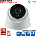 4MP IP Camera Array Led Mini Dome Camera POE 4MP Web Camera 2688*1520 IP CCTV Camera IR Distance 20Meter With WDR IR Cut IP Cam