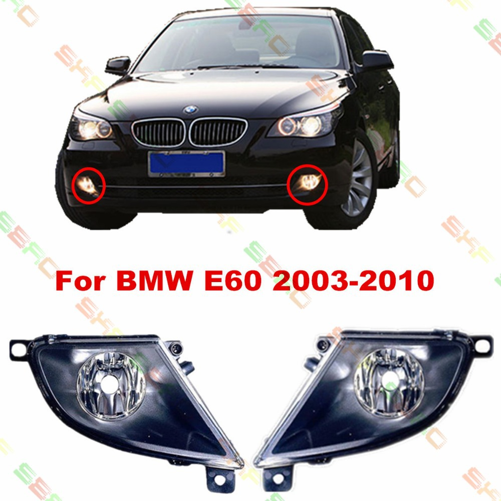 Для BMW Е60 2003/04/05/06/07/08/09/10 стайлинга автомобилей противотуманные фары 1 комплект противотуманных фар