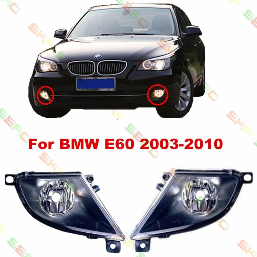 For BMW E60 2003/04/05/06/07/08/09/10  car styling fog lights   1 SET FOG LAMPS car styling fog lights for bmw e64 2004 05 06 12 v 1 set