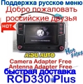 "Free Shipping RCD330 RCD330G Plus 6.5"" MIB UI Radio RCD510 RCN210 For Golf 5 6 Jetta CC Tiguan Passat Polo"