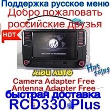 Livraison Gratuite RCD330 RCD330G Plus 6.5 «MIB UI Radio RCD510 RCN210 Pour Golf 5 6 Jetta CC Tiguan Passat Polo