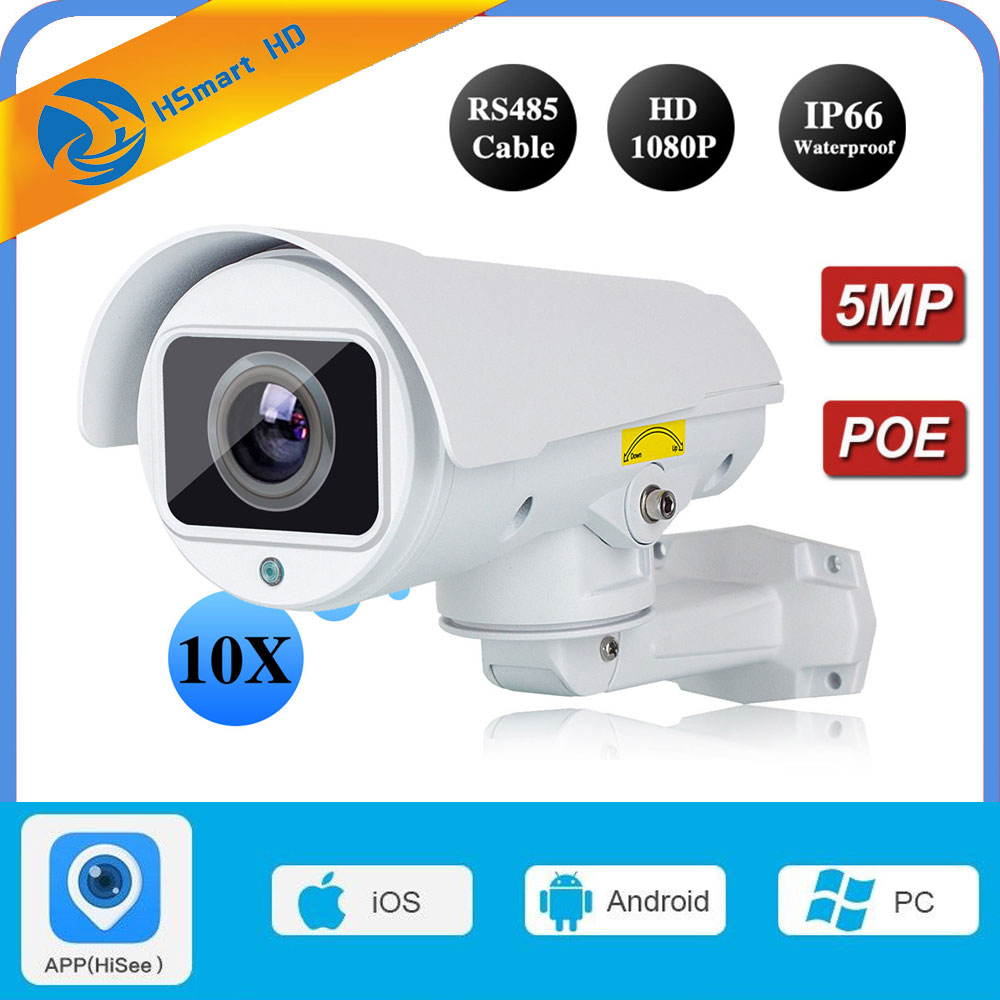 PTZ IP Camera POE 4MP / 5MP Super HD Pan/Tilt 10x Optical Zoom Outdoor Security Cam P2P IR Contains bracket 1080P For HIKVISION цена