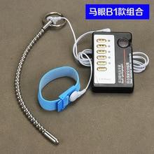 6 мм Длинный Пенис Plug Продукты Секса Electro Shock Уретры Расширяющая Мышца Звучит Принц Жезл Зондирования Электрический Катетер Секс Игрушки Для мужчины