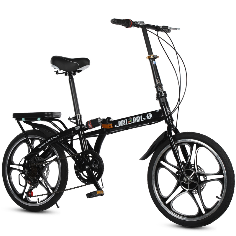 16/20 inch folding bike High quality folding men and women bicycle front and rear disc brakes 7 variable speed bike(China)