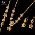 Chapado En oro de Alta Calidad de la Boda de Nigeria 2 Color Shine Star Dubai Africana Bead Set Collar de La Pulsera Del Pendiente de La Joyería