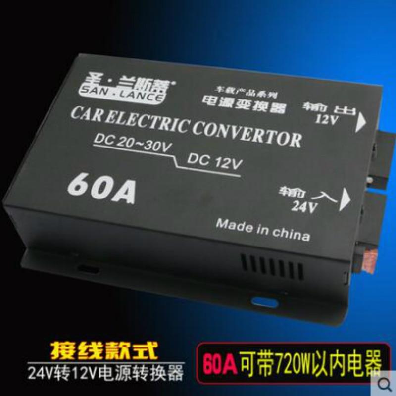 45A 60A automobile variable step-down transformateur inverseur de voiture audio subwoofer modifié alimentation 24 v à 12 v