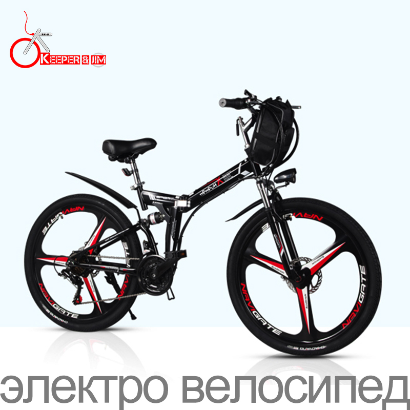 26 inch electric bicycle 48V350W folding electric car mountain bike lithium battery s double electric car battery