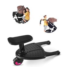 цена на Baby Stroller Child Auxiliary Pedal Fashion Stroller Pedal Adapter Second Child Artifact Child Assisted Scooter Travel Trailer
