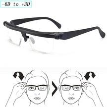 Óculos de leitura unissex óculos de lupa miopia presbiopia óculos ópticos para a vista ajustar a distância focal-6 a + 3 óculos