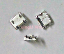 10pcs/lot Micro USB 5pin DIP2 Long needle Female Connector For Mobile Phone Mini USB Charging Socket Curly Mouth Free Shipping