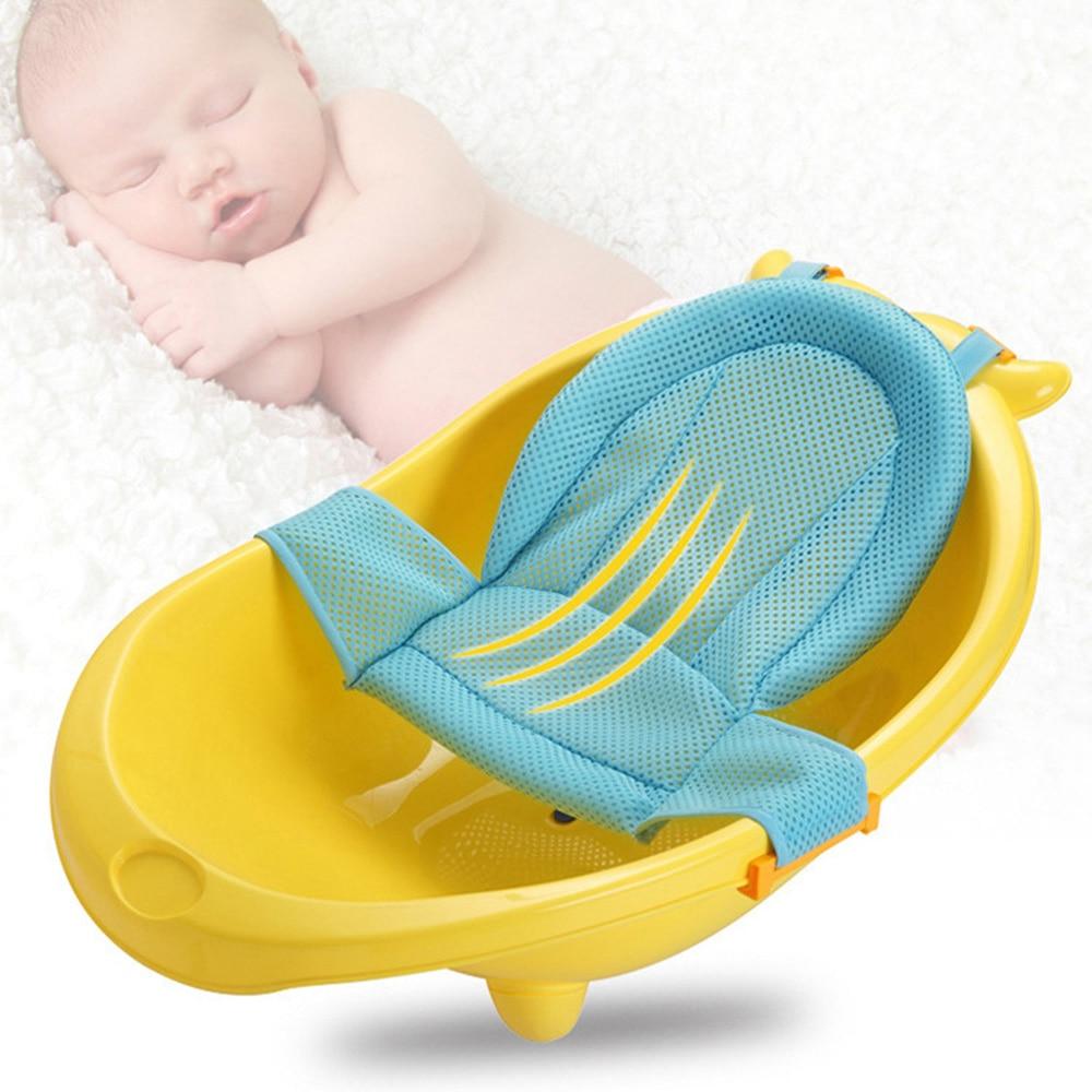 Baby Slippery Infant Cross Shaped Bath Net Antis Kid Bathtub