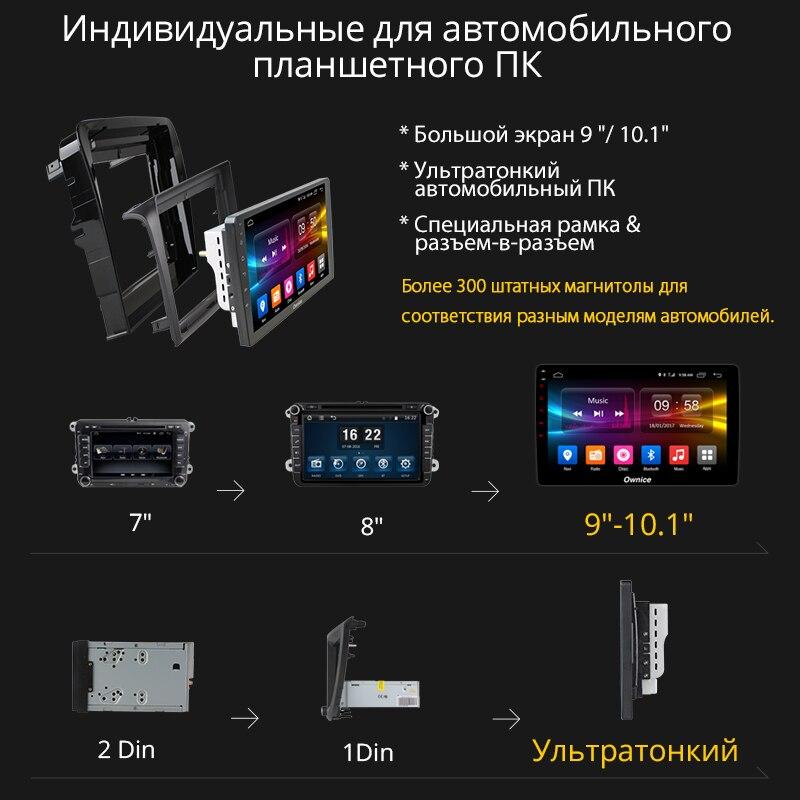 Ownice K1 K2 K3 Octa 8 Core 2 din Android 9.0 autoradio lecteur GPS Navi pour ford focus 2 3 Mk2/Mk3 hayon 2007-2015 - 4