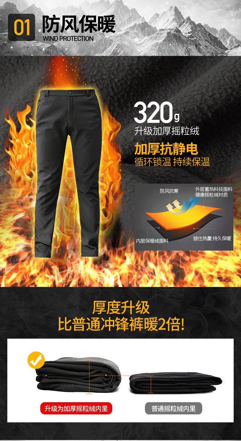 Men's Winter Pants Male Stretch Warm Thick Fleece Lining Trousers Mens Windproof Waterproof Softshell Pants For Men AM366 5