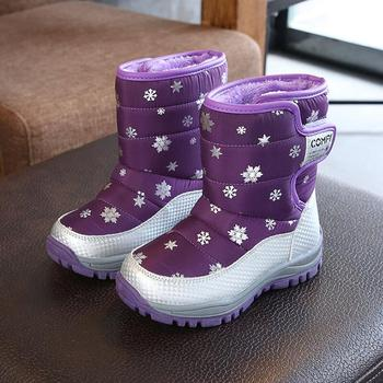 SKHEK Kids Boots Children Shoes Plush Warm Girl Snow Boots Child Winter Fashion Snow Boot  Kids Shoes For Boys High Quality