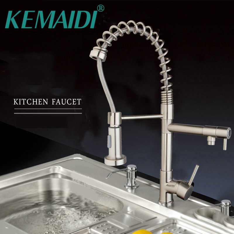 KEMAIDI UK Hight Quality Kitchen Flexible Pull Down Dolid Brass Brushed Nickel Basin Sink Swivel Faucet Single Handle Tap  KEMAIDI UK Hight Quality Kitchen Flexible Pull Down Dolid Brass Brushed Nickel Basin Sink Swivel Faucet Single Handle Tap