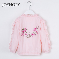 JOYHOPY Girls Coats And Jackets Kids 2018 Spring Autumn Children For Girls Clothes Flower Print Outerwear