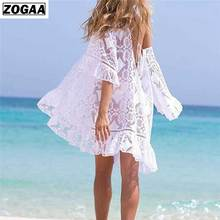 ZOGAA Fashion Sexy Lace Shirts for Women Butterfly Sleeve Backless Beach Bikini Top  Hollowed-out Skirt Blouses